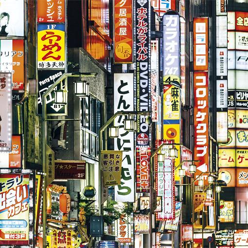 Taulupalapeli 250 palaa Frame Me Up Tokio