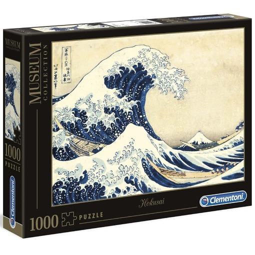 Palapeli Hokusai Kanagawan suuri aalto